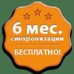 новая бета-версия 8