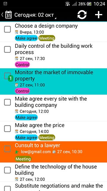Список задач в LeaderTask для Android