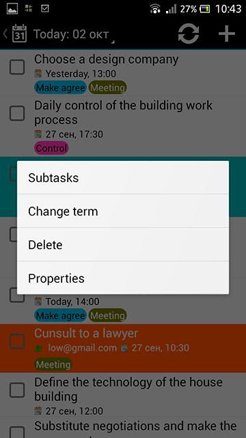 Контекстное меню задачи в окне списка задач в LeaderTask для Android
