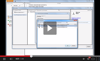 видео: Как совместно работать с базой контактов