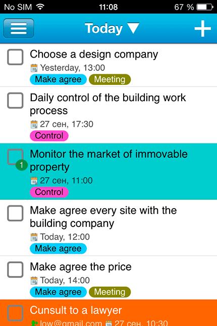 Вид навигатора в LeaderTask для iPhone