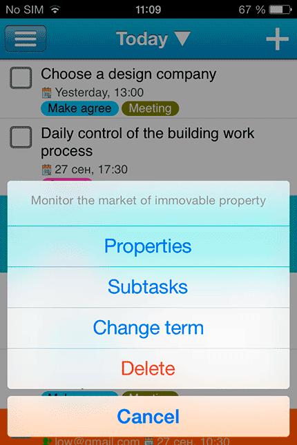 Контекстное меню задачи в окне списка задач в LeaderTask для iPhone