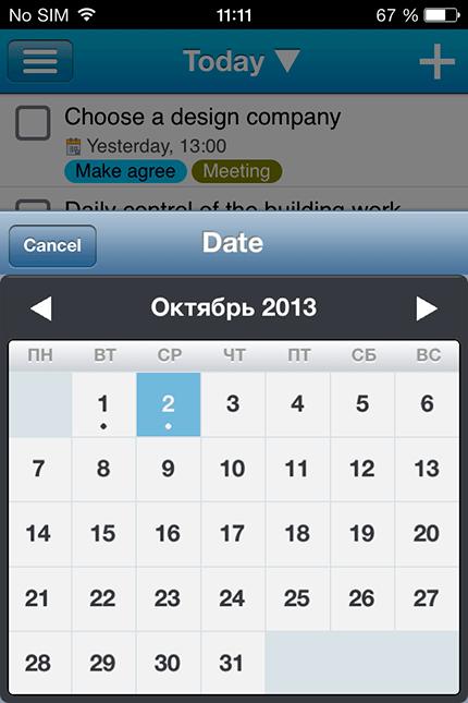 Фильтрация задач по дате в категории Сегодня в LeaderTask для iPhone