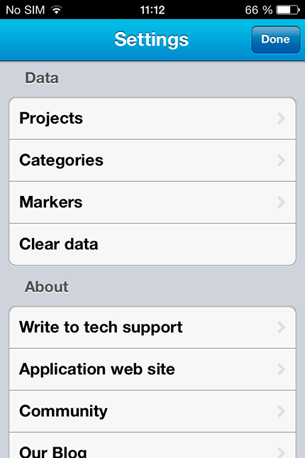 Окно настроек приложения LeaderTask для iPhone продолжение