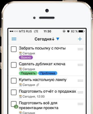 Скачать приложение органайзер для андроид бесплатно можно быстро скачать программы