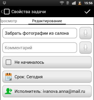 новая версия LeaderTask 3.1 для Android