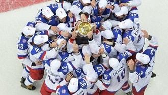 Акция в честь победы России на чемпионате мира по хоккею